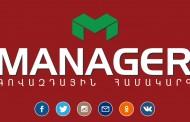 MANAGER.AM-ը թողարկել է սոցցանցերում եւ էլփոստով գովազդի վաճառքի ծառայությունները